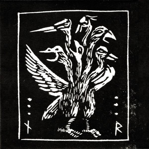 E-KURU (1)